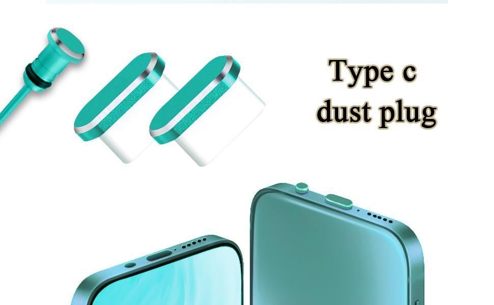 Type c dust plug set green