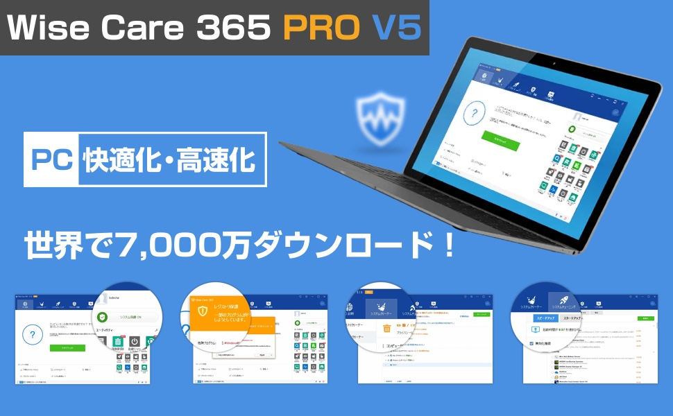 WiseCare365PRO top