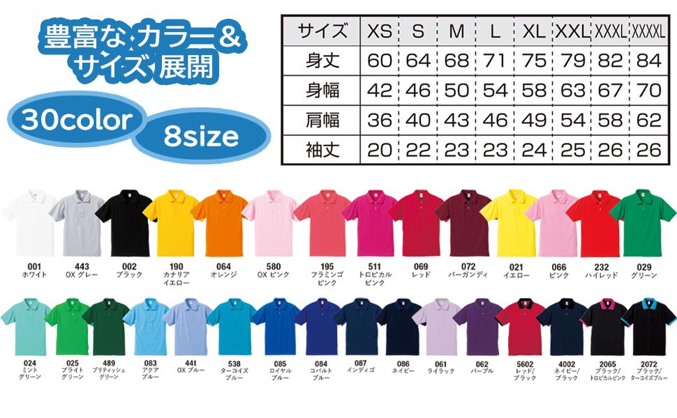ポロシャツ polo shirts ハンドタオル 2枚 セット 速乾 半袖 ドライ United Athle