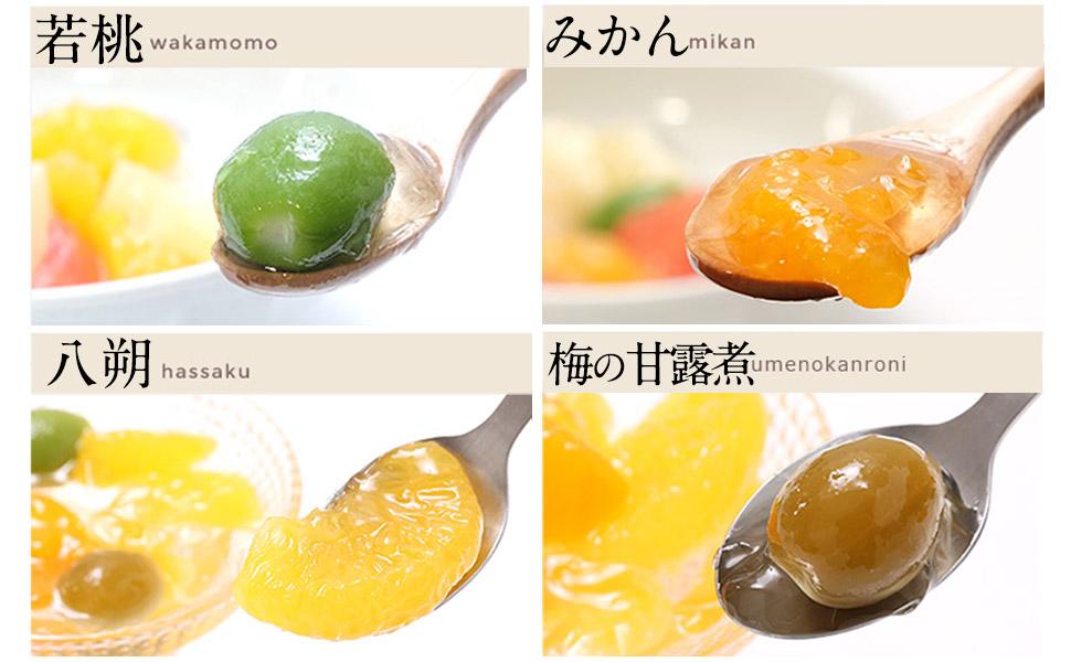 和歌山県産フルーツ使用