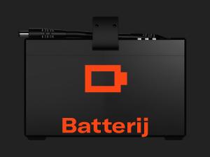 speaker batterij