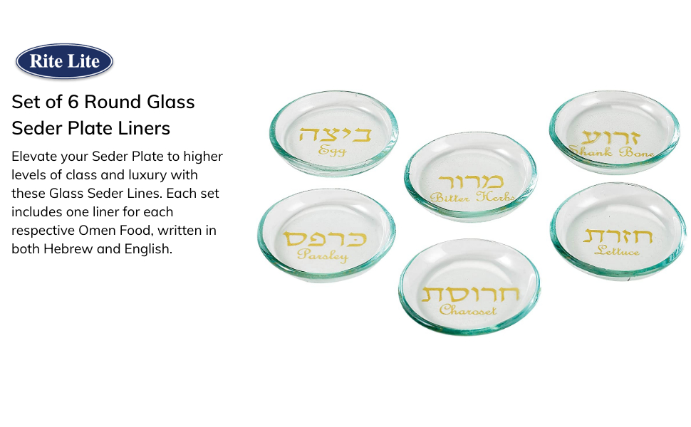 passover seder plate liners