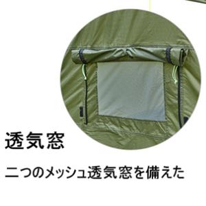 通気性 透気窓