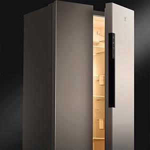 Refrigerator light