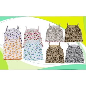 Cutie Fruity and Wild Print Assortments