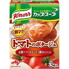 完熟トマトまるごと1個分使ったポタージュ