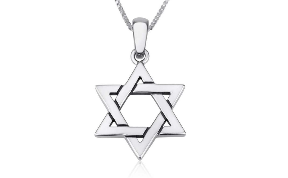 925 Sterling Silver Chain Necklace with Jewish Token Pendant Charm, 18 Inch, by Marina Meiri
