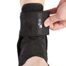 Bodyprox Ankle Support Brace Stabilizers