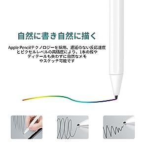 タッチペン ペン