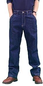 FR Fashion Jeans