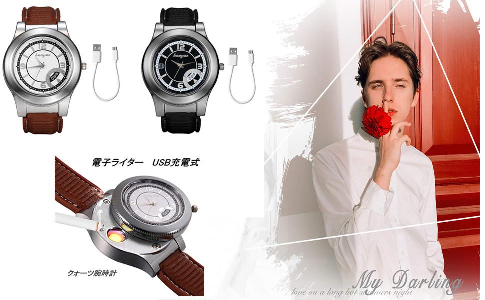 電子ライター 腕時計式ライター USB充電式 無炎 防風