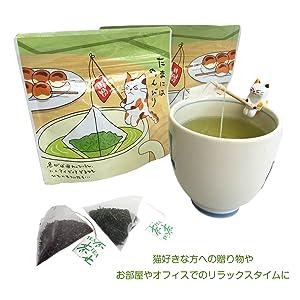 ねこ茶ティーバッグセット