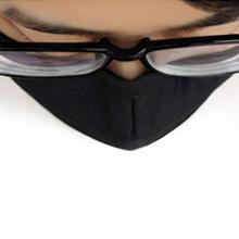 Glasses Do Not Fog Up