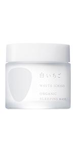 WHITE ICHIGO オーガニック スリーピング マスク