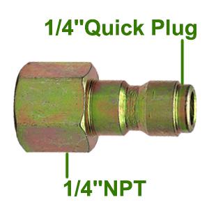 quick plug