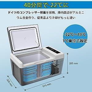 ポータブル冷蔵庫 2電源