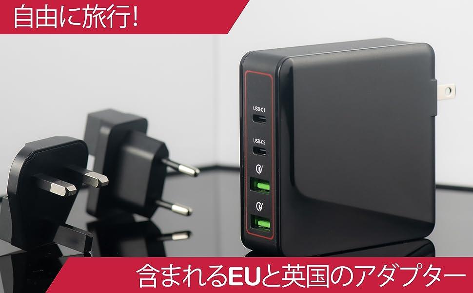 LinkOn 136W GaN壁充電器USB Cは自由に移動可能EUおよびUKプラグが付属