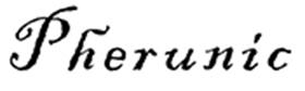 Pherunic