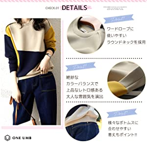 Bi-color Pullover Top, Round Neck, Allover Pattern, Long Sleeve, Cut and Sew T-shirt, Sweatshirt, Casual, Large Size, Spring, Autumn, Winter, Fall and Winter