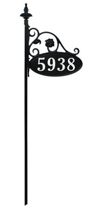 Park Place 47 inch tall reflective home address sign with deco font 911 address number sign