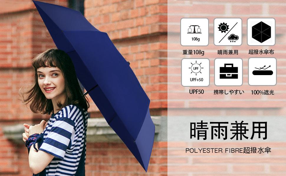 折りたたみ傘 日傘 軽量 UVカット率99.9%