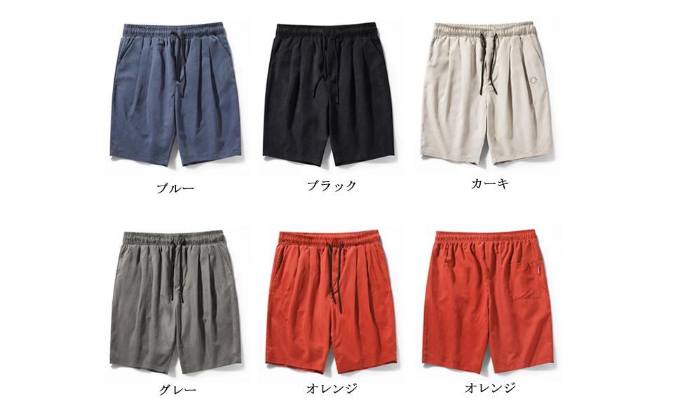 ショートパンツ ハーフパンツ メンズ 夏 スポーツ カジュアル 大きいサイズ 速乾 半ズボン バスケ ダンス ゆったり ワイド