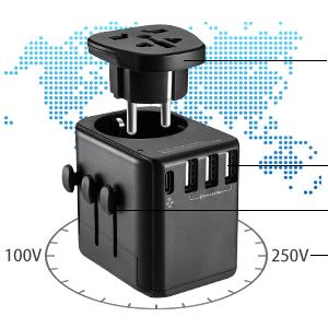 allcaca travel adapter