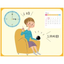 LisPee360_Time_schedule