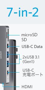 PowerExpand Direct 7-in-2 USB-C PD メディア ハブ
