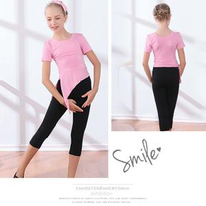 Pink color girls dance capri