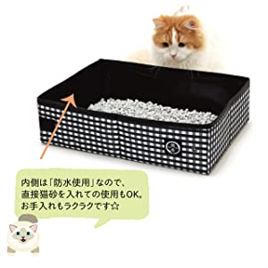 猫 猫壱 ポータブルトイレ