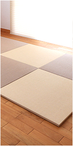 置き畳 琉球畳 畳マット ユニット畳 縁なし 和紙製 パラレル プラス