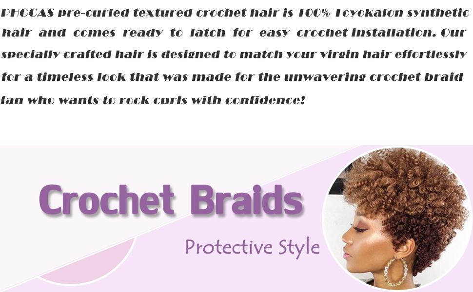 PHOCAS BOUNCY CURLY HAIR