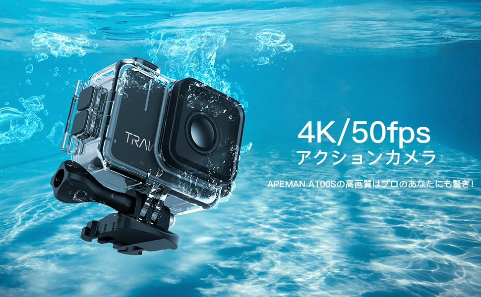 アクションカメラ 水中カメラ