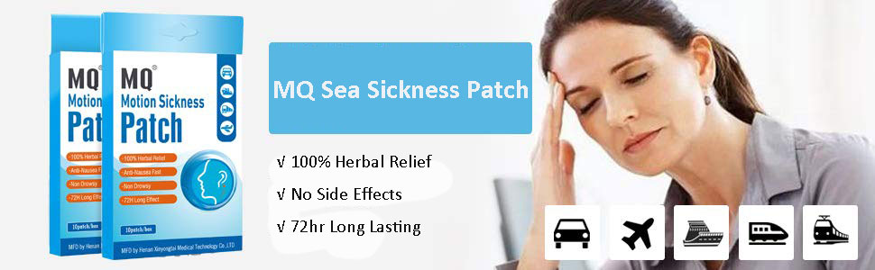 Amazon.com: MQ Motion Sickness Patch, 20 Count: Health & Personal Care