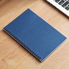 Subject Spiral Notebook