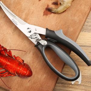 Kitchen Scissors Utility Scissors Heavy Duty Kitchen Shears Poultry shears cutlery shears snips