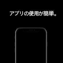 Cliq アプリ