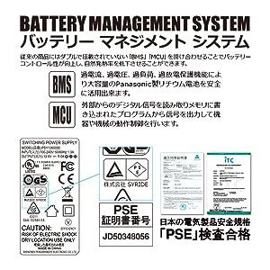 ポータブル電源 MIGHTY 89600mAh/331Wh パナソニックリチウムイオン電池 入出力対応USB PD100W 車中泊 大容量 ポータブルバッテリー 防災 蓄電池 発電機 防災グッズ 停電