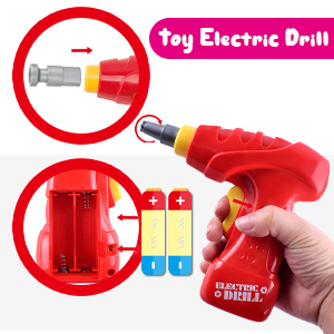 Comes with a realistic electric drill