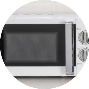 Haden Microwave