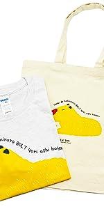 伊豆シャボテン本舗 動物 カピバラ トートバッグ & プリントTシャツ 大人 半袖 2点セット 限定