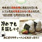 ハツシモ 岐阜ハツシモ はつしも hatsusimo hatu 岐阜 精米 玄米 お米 米 こめ コメ 幻のお米 あっさり 大粒 寿司 寿司米 okome kome rice rise ライス らいす
