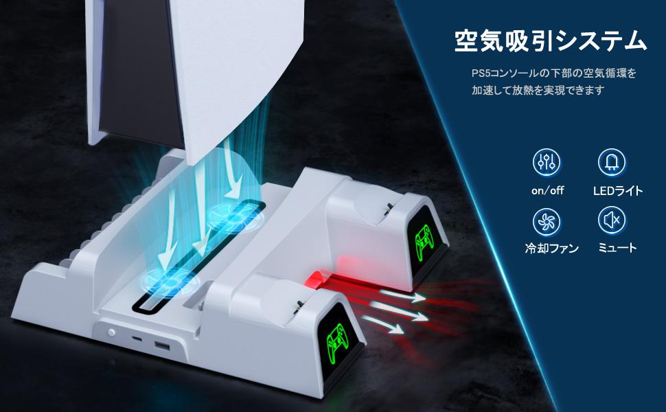 PS5 縦置きスタンド PS5コントローラー 充電 スタンド PS5充電 PS5コントローラー充電器