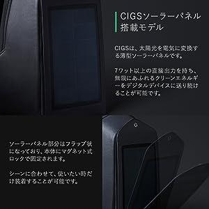 HP SOLAR ソーラー特報