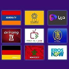Westinghouse Roku TV International Channel