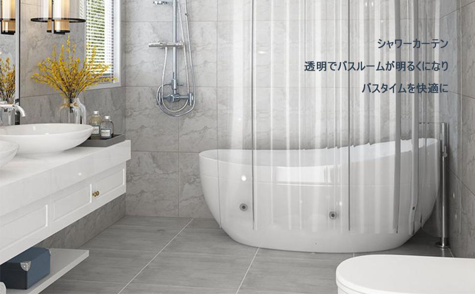シャワーカーテン しゃわーかーてん お風呂カーテン バスカーテン 90cm 90cm 90CM 180CM 180cm 90X180cm