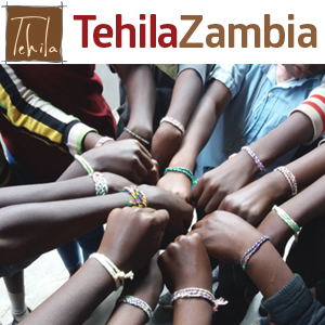 we donate a percentage of our profits to Tehila, a non-profit organization in Zambia