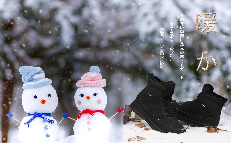 雪用ブーツ スキーブーツ 防水 防滑