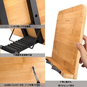 Reodoeer ブックスタンド 筆記台 書見台 本立て 6段階調整 竹製